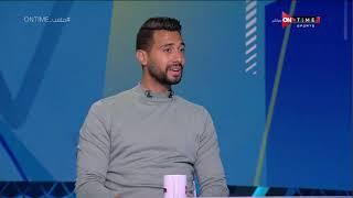 ملعب ONTime - أحمد عادل يكشف  كواليس رحيله من النادي الأهلي
