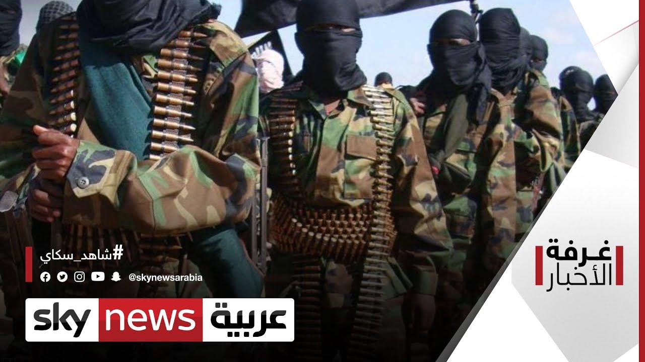 جدل عودة أعضاء داعش لأوروبا يتجدد | #غرفة_الأخبار  - نشر قبل 6 ساعة