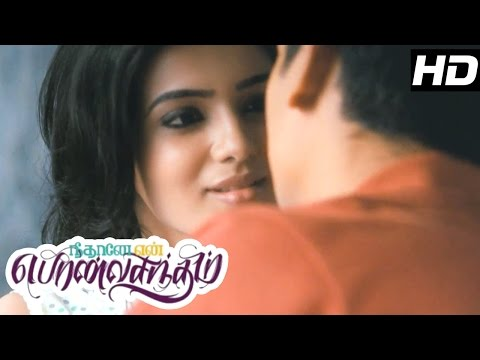 Neethane En Ponvasantham Full Movie | Love Scenes | Breakup Scenes | Jiiva | Samantha | Santhanam