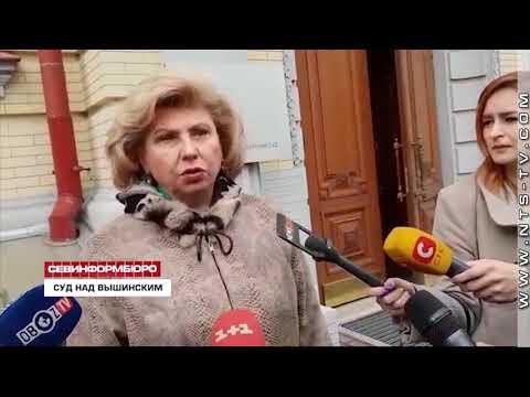 Омбудсмен Татьяна Москалькова встретилась с задержанным в Киеве руководителем «РИА Новости Украина»