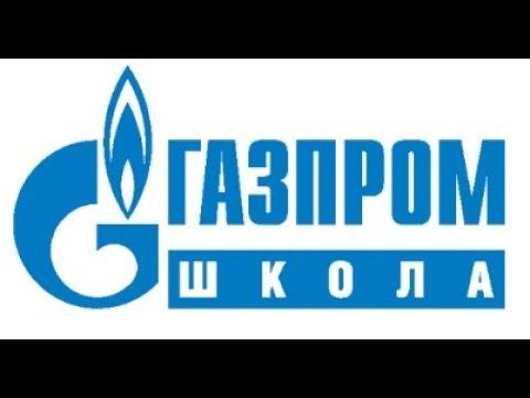 Русский язык 7 классы Турсуналиева Эльмира умашевна