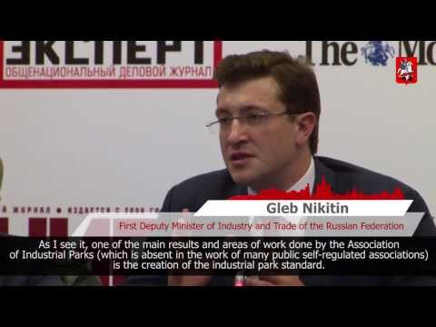 Russian industrial parks: new form of state support