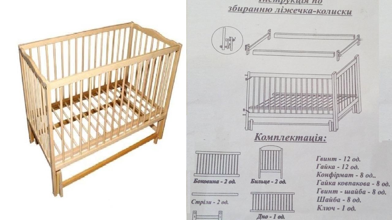 кроватки порядок сборки детской