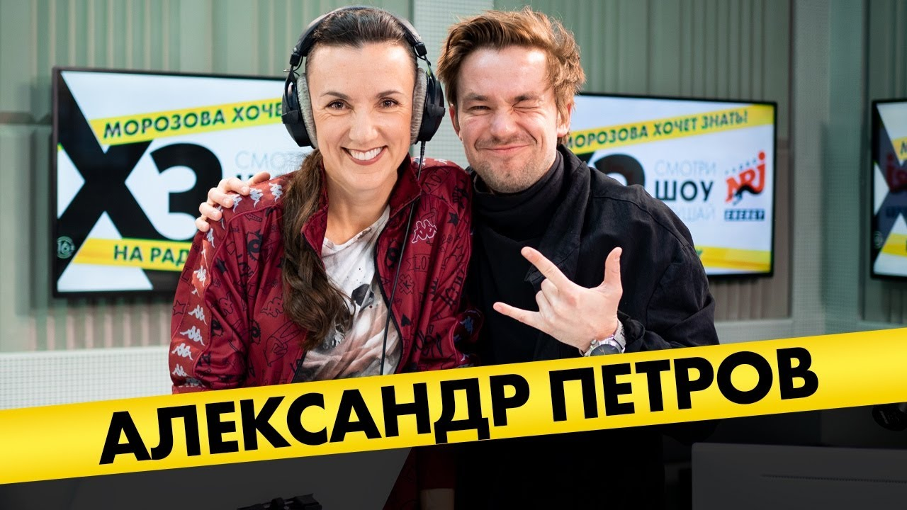 Александр Петров: про лучший поцелуй в кадре, футбольное прошлое, непохожесть на Стрельцова