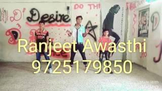 Hero movie song dance by Ranjeet Awasthi