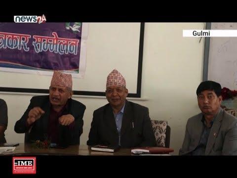भिडियो शंकास्पद : परराष्ट्रमन्त्री प्रदीपकुमार ज्ञवाली - NEWS24 TV