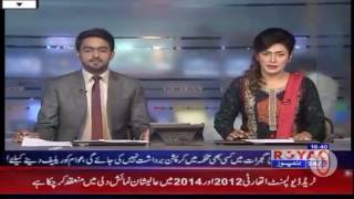 Pindi gheb.news (Royal news)yasir maqsood