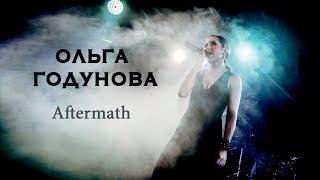 Ольга Годунова - Aftermath