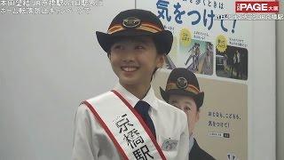 http://osaka.thepage.jp/detail/20150811-00000002-wordleafv JR西日本...