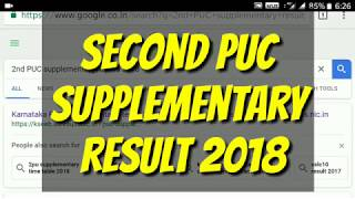 2nd PUC supplementary exam results 2018