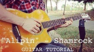 Alipin - Shamrock GUITAR LESSON
