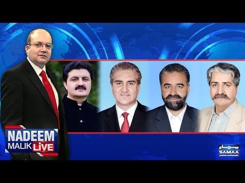 Nadeem Malik Live   SAMAA TV   13 Dec 2017