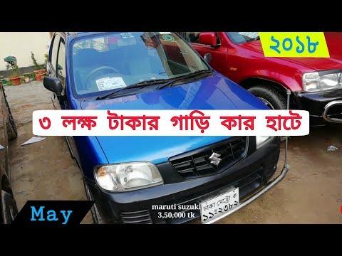 দেখুন Second hand cars hat in cheap price in bd || Buy & sell Toyota,Allion,Premio || Dhaka || Ep 1