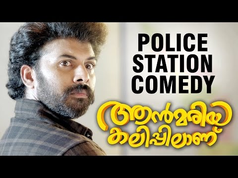 Police Station Comedy Scene | Ann Maria Kalippilaanu | Sunny Wayne | Dulquer Salmaan | Sara Arjun
