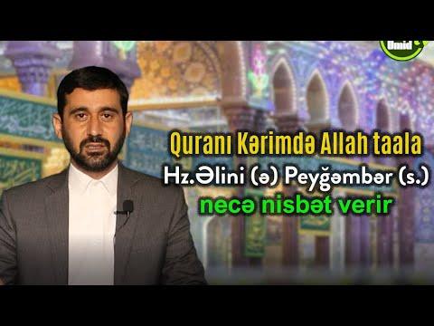 Quranı Kərimdə Allah taala Hz.Əlini (ə) Peyğəmbər (s.) necə nisbət verir.Haci Rza