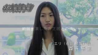 森下千里インタビュー 森下千里 動画 23