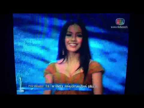 Miss Universe Thailand 2013 No.11 EG