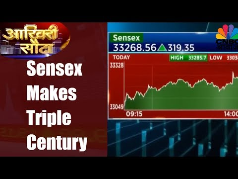 Aakhri Sauda | Sensex, Bank Nifty Makes Triple Century | 8th Dec | CNBC Awaaz