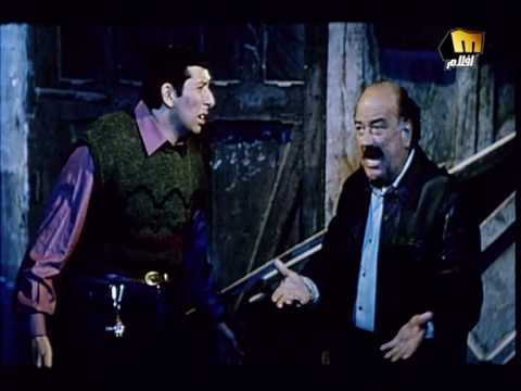 le film ghabi mino fih