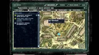 Прохождение S.T.A.L.K.E.R. Зов Припяти Отряд(, 2012-05-17T20:18:15.000Z)
