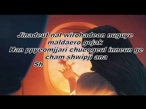 eight-lyrics-iu-dan-suga