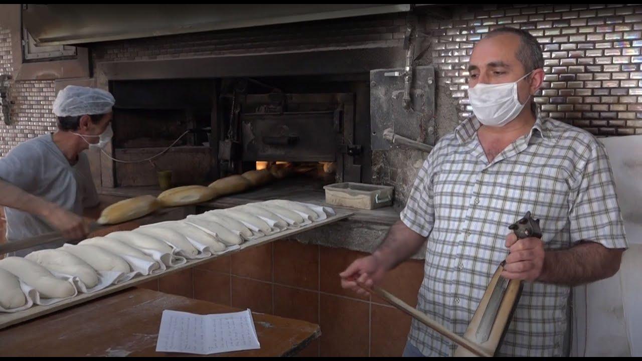 Kemençeli Ekmek