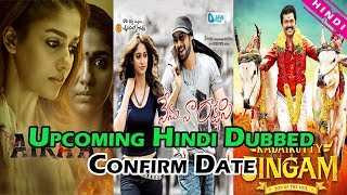 Top 5 Upcoming South Hindi Dubbed Movie in August | Insaf Ka Rakshak | Kadaikutty Singham