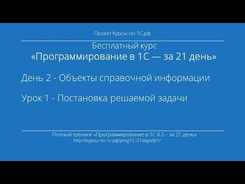 МУЗЫКА СКАЧАТЬ БЕСПЛАТНО -