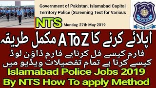 How to apply online for nts jobs videos / InfiniTube