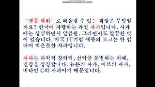 휴강쇼(휴식이 있는 강연쇼)  배려연구소  앵글 신간소…