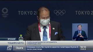 Олимпиада 2020 коронавирус обнаружен у 15 человек