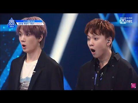 Produce X 101 Tony and Wei Zu Yie EXO GROWL First Evaluation Ranks (HONGYI ENT.)