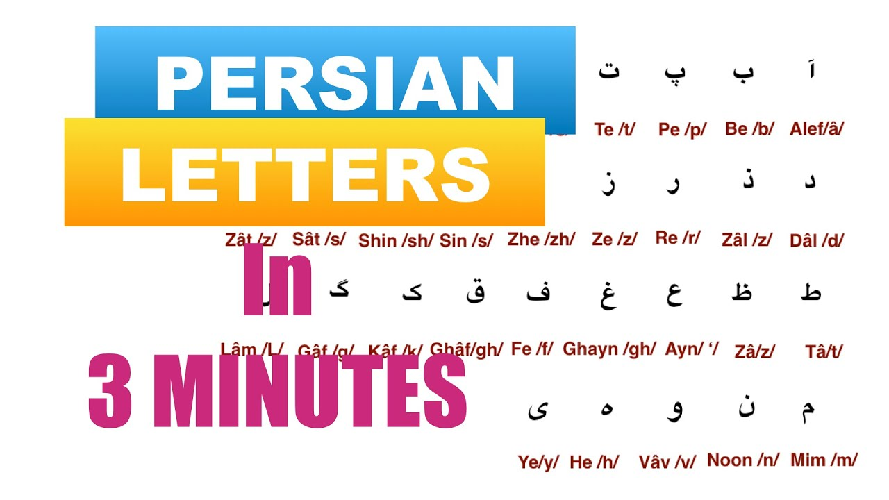 persian letters Search metadata (default) search text contents search tv news captions search archived web sites advanced search.