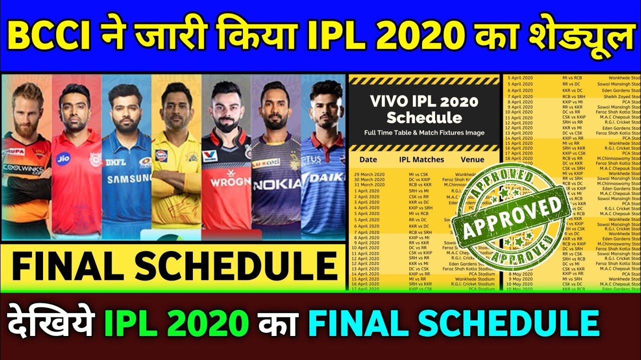 IPL 2020 - Final Schedule of Vivo IPL 2020 | IPL 2020 Full Schedule | Cricket India