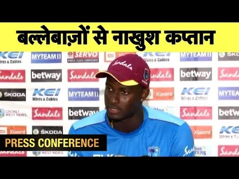 West Indian Skipper 'extremely disappointed' with top-order failure