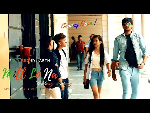 Mill Lo Na - Working |  Choreography By Rahul Aryan | Coming Soon | Dance short Film..