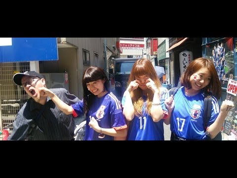 Japan vs Cote D'Ivoire FIFA World Cup 2014 - Brief Commentary with Cute Fans