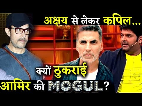 From Akshay Kumar To Kapil Sharma Why They Rejected Aamir Khan's MOGUL?