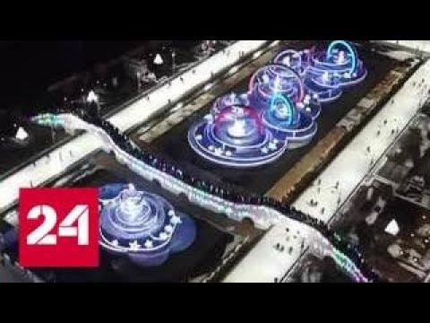 Путеводитель по праздничной Москве: куда сходить в новогодние каникулы - Россия 24