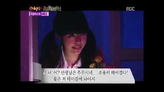 090517 Horror Movie Factory Ep.3 (Sunny cut - 3)
