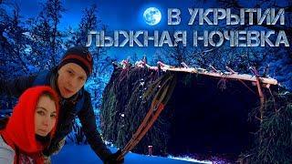 видео Строим зимой