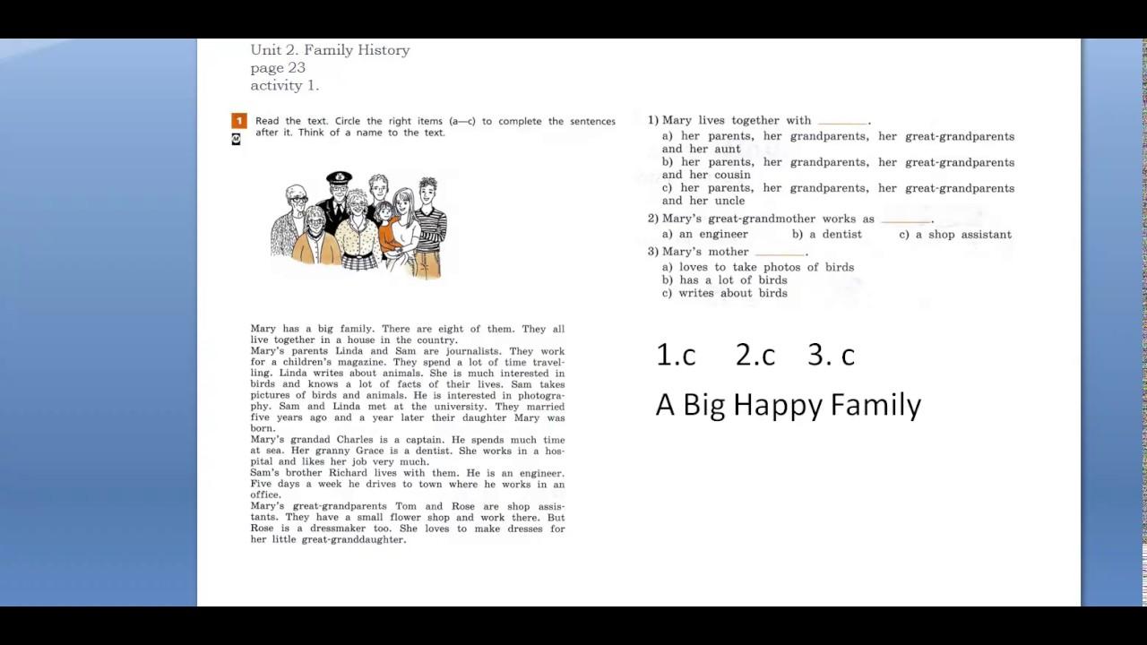 Гдз к учебнику rainbow english 7 класс 2 часть