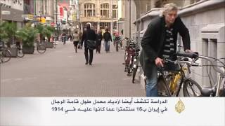 دراسة علمية: رجال هولندا ونساء لاتفيا هم الأطول