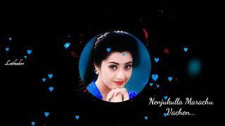 Nee Kodutha Muthamellam 💙 Iraniyan Movie 💙Meena Murali💙 Tamil WhatsApp Status HD Video💙