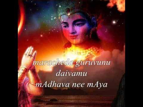 ekkaDi mAnusha - Annamayya keertana