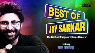 Best Of Joy Sarkar | Best Contemporary Music Director | Rupankar | Somlata | Chandrima Bhattacharya