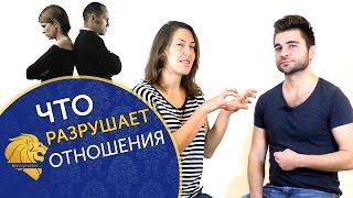видео Женская психология для мужчин или что нужно знать мужчине о женской психологии