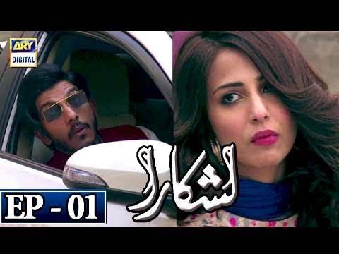 Lashkara Episode 1 - 3rd April 2018 - ARY Digital Drama
