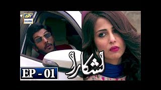 Lashkara Episode 1 - 3rd April 2018 - ARY Digital Drama