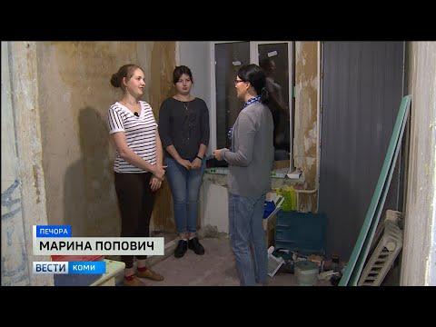 Субсидии на приобретение жилья для молодых семей в Печоре